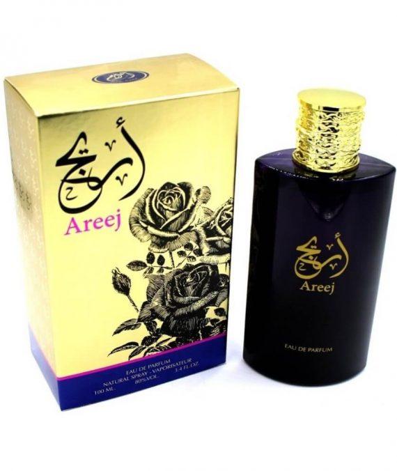 (PLU00376) Ahlaam, Areej