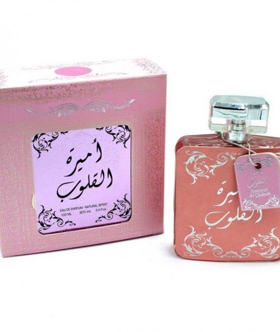(PLU00472) Ard al Zaafaran, Ameerat Al Quloob