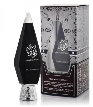 (PLU00120) Ard al Zaafaran, Risalat Al Muadah Man