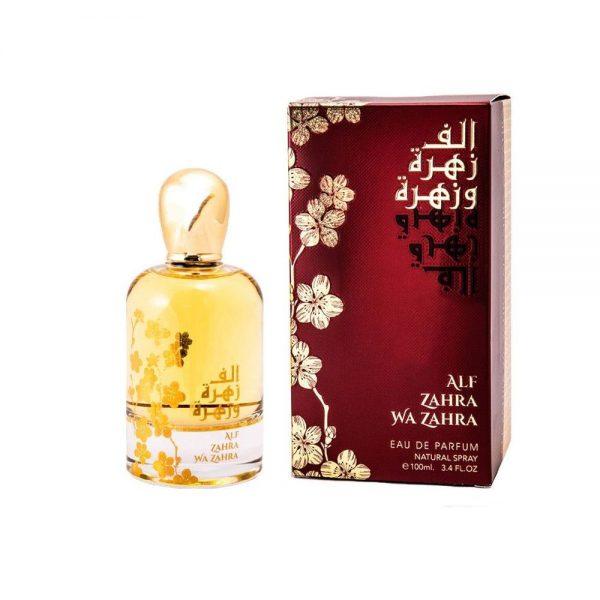 (PLU00106) Ard al Zaafaran, Alf Zahra Wa Zahra