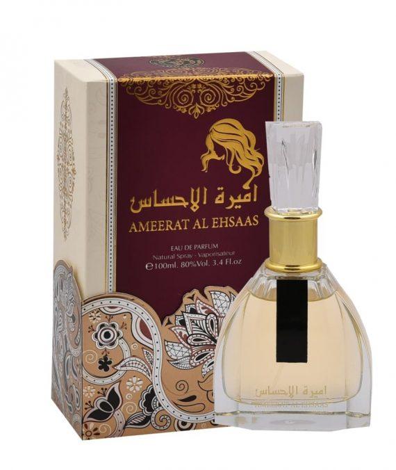 (PLU00014) Ard al Zaafaran, Ameerat Al Ehsaas