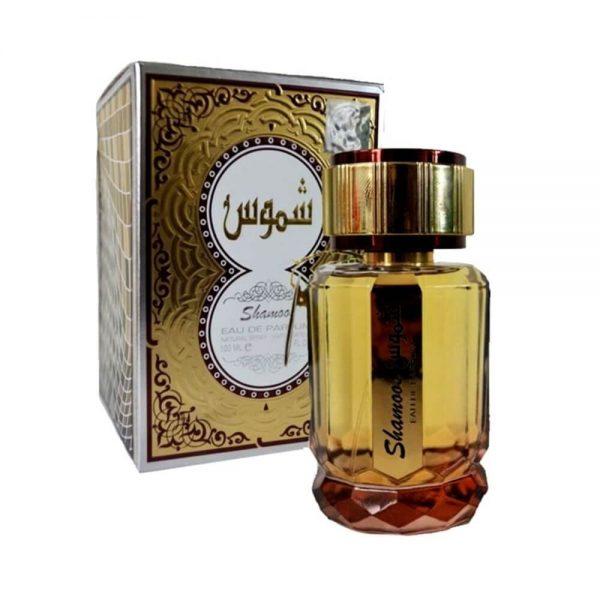 (PLU00123) Ard al Zaafaran, Shamoos