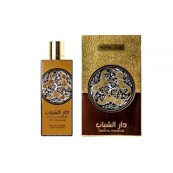 (PLU00071) Ard al Zaafaran, Daar Al Shabaab Royal