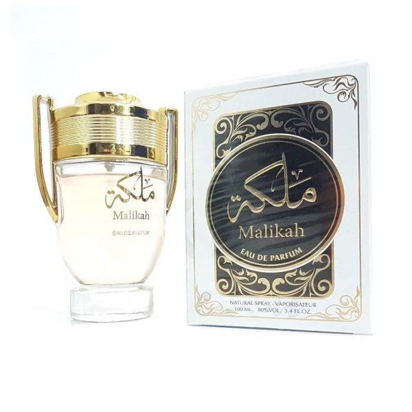 (PLU00543) Ahlaam, Malikah Gold