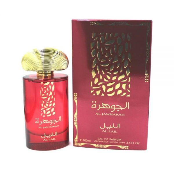 (PLU00517) Suroori, Al Jawharah Al Lail