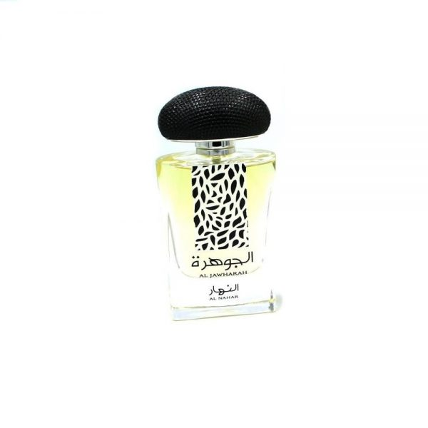 (PLU00520) Suroori, Al Jawharah Al Nahar
