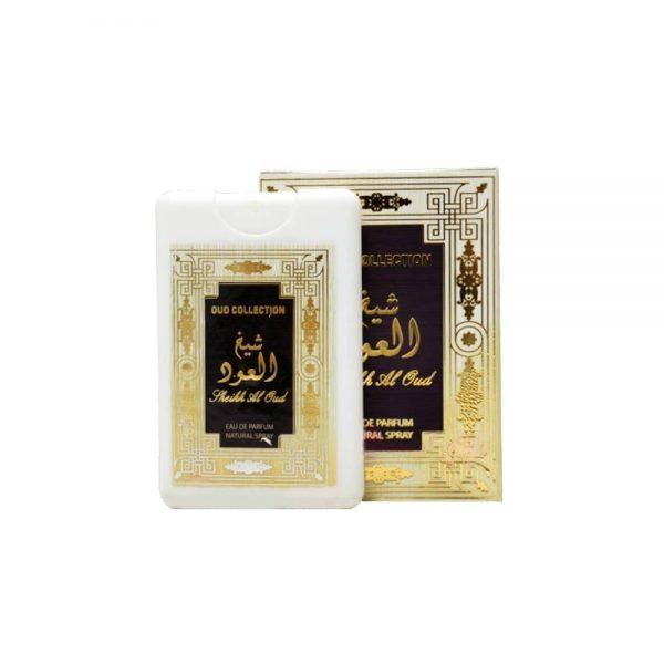(PLU001671) Ard al Zaafaran, Pocket 20ml  Sheikh Al OUD