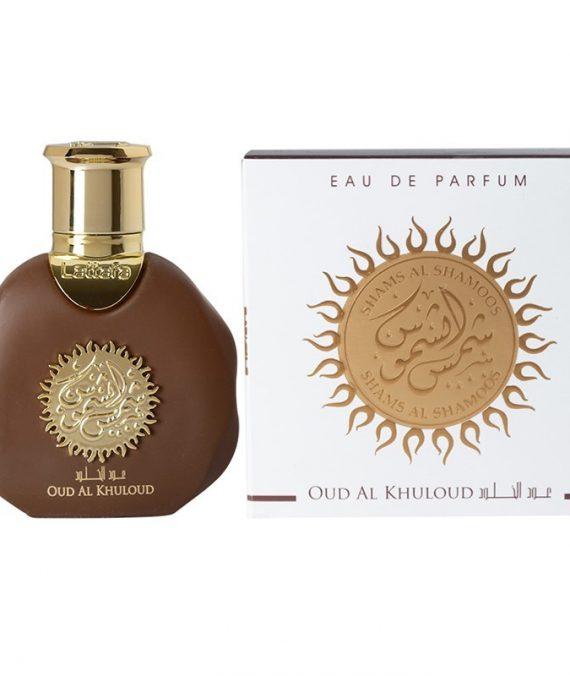 (PLU00191) Lattafa, Shamoos OUD Al KhulOUD