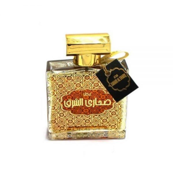 (PLU00356) Dhamma Perfumes, Attar Sahari Al Sharq