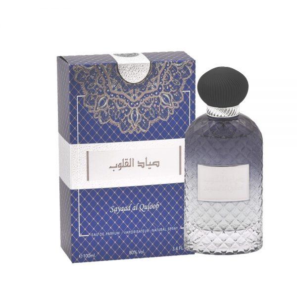 (PLU00056) Ard al Zaafaran, Sayaad Al Quloob
