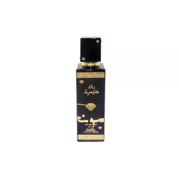 (PLU00507) Dhamma Perfumes, Black Diamond