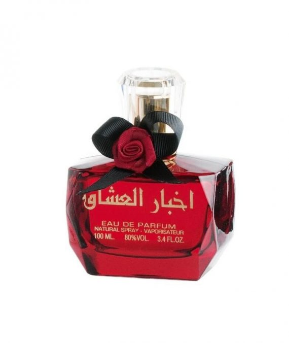 Ard Al Zaafaran, Akhbar Al Ushaq