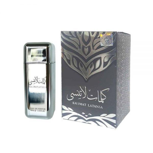 (PLU00378) Ard Al Zaafaran, Kalimat Latansa