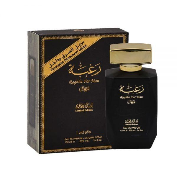 (PLU00037) Lattafa, Set Raghba for Man - Limited Edition - Apă de Parfum 100ml + Deodorant Spray 50ml