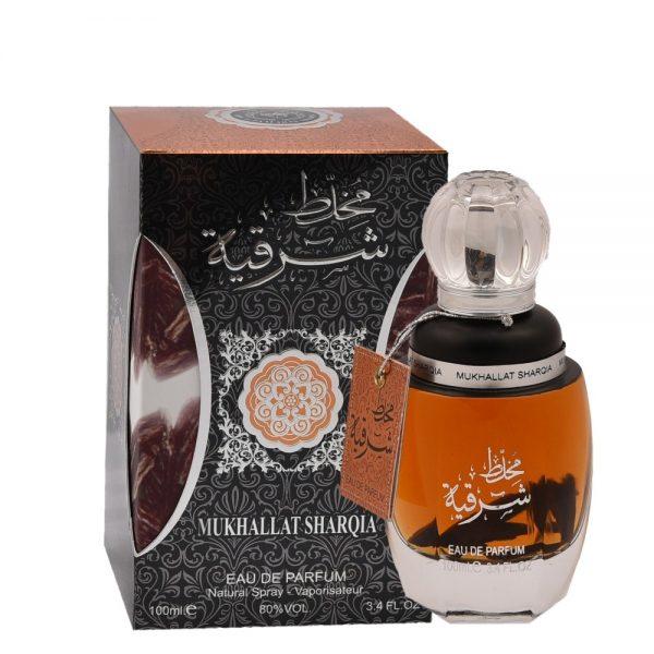 (PLU00026) Ard al Zaafaran, Mukhallat Sharqia