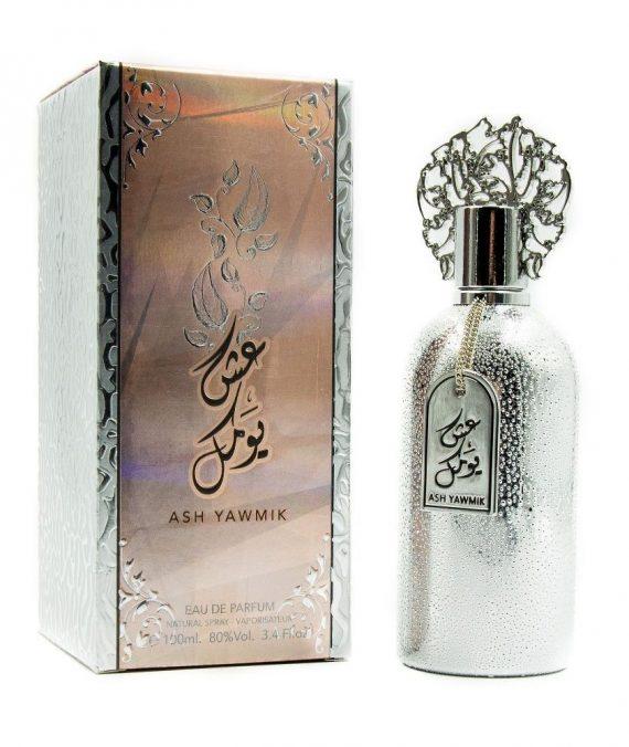 (PLU00084) Ard al Zaafaran, Ash Yawmik Silver