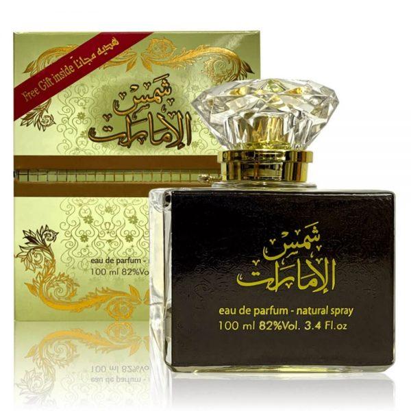 (PLU00023) Ard al Zaafaran, Shams Al Emarat