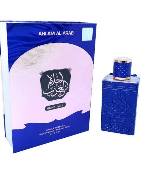 Ard Al Zaafaran, Ahlam Al Arab Night