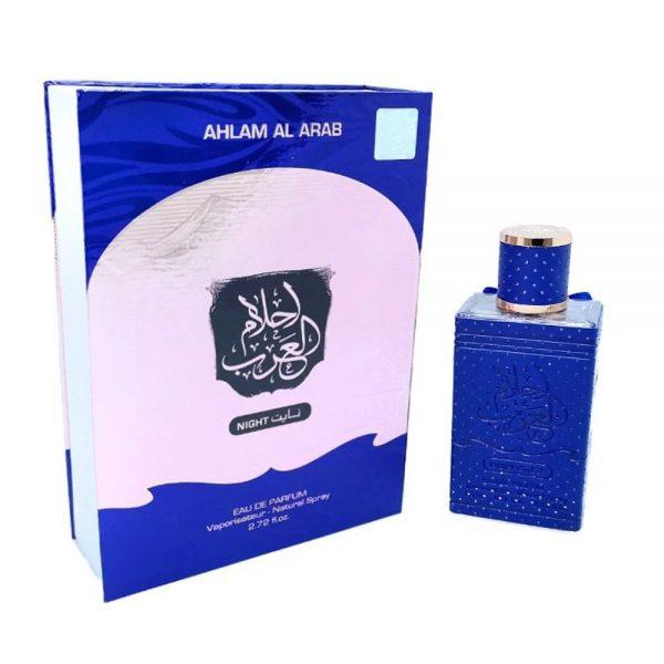 (PLU00233) Ard Al Zaafaran, Ahlam Al Arab Night