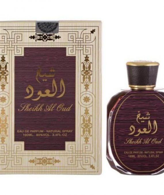 Ard al Zaafaran, Sheikh Al Oud