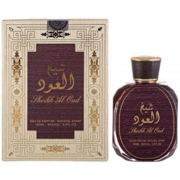 (PLU00027) Ard al Zaafaran, Sheikh Al Oud