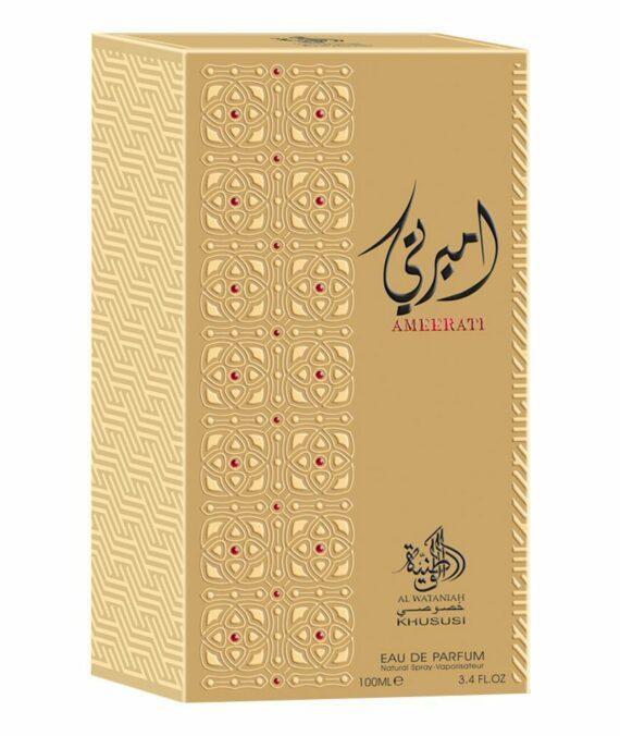 Al Wataniah Khususi, Ameerati - 100 ml