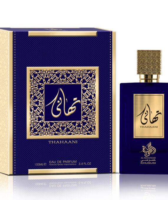 (PLU00653) Al Wataniah, Thahaani