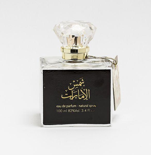(PLU00167) Ard al Zaafaran, Set Shams al Emarat - Apă de Parfum 100ml + Apă de Parfum 25ml