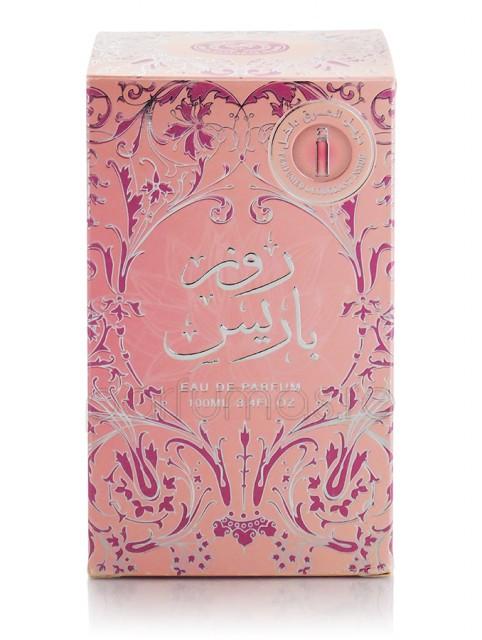 (PLU00655) Ard Al Zaafaran, Set Rose Paris - Apă de Parfum 100ml + Deodorant Spray 50ml